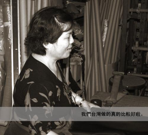 裁縫大姐-張阿緣.jpg