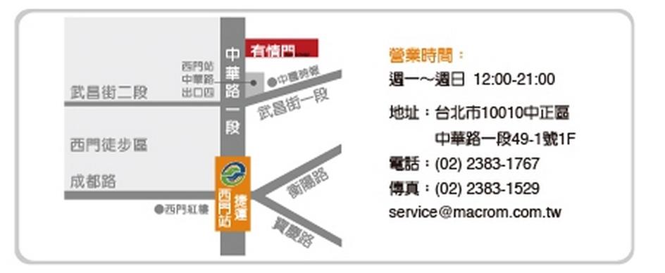 JimmySPA-STRAUSS 幾米家具in 西門店.jpg