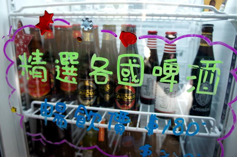 YYD-精選各國啤酒01.jpg