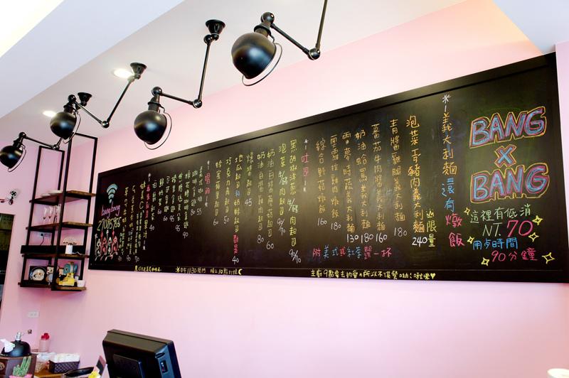 BANGBANG_牆上黑板菜單.jpg