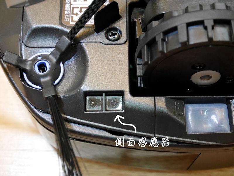 HITACHI_側面感應器.jpg