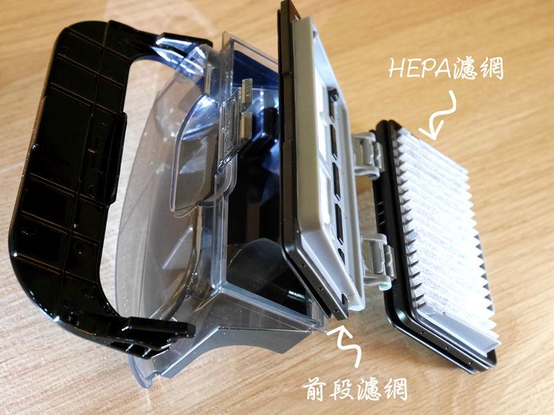 HITACHI_集塵盒構造.jpg