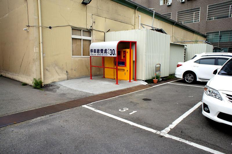 海王子鍋物_停車場.jpg
