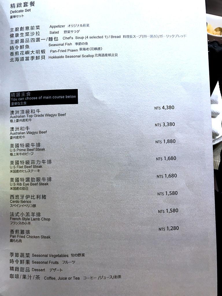 五都_炫鐵板燒_菜單04.jpg
