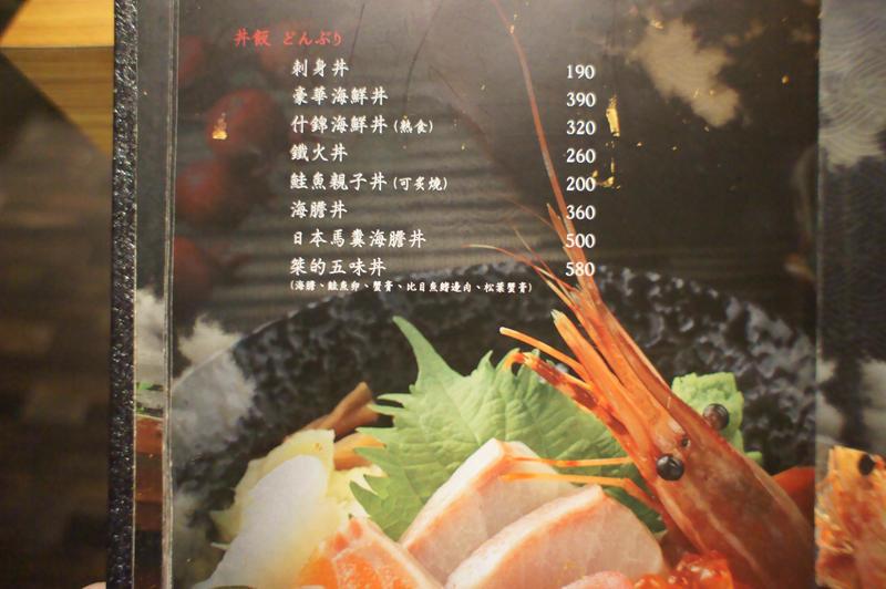 桀壽司菜單09_丼飯.jpg