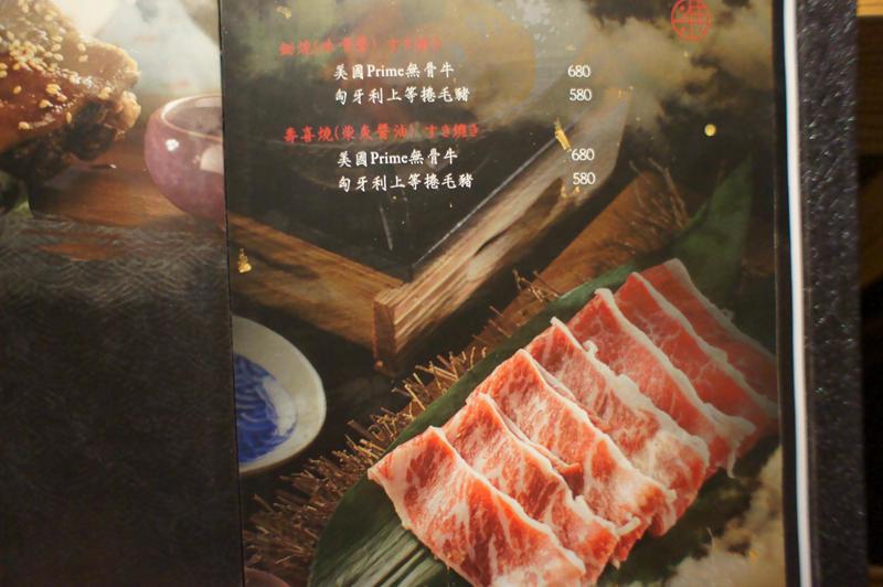 桀壽司菜單012_鋤燒與壽喜燒.jpg
