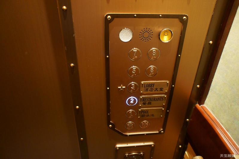電梯按鍵.jpg