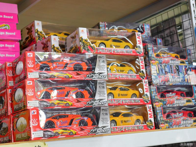 易購玩具批發_模型車玩具.jpg