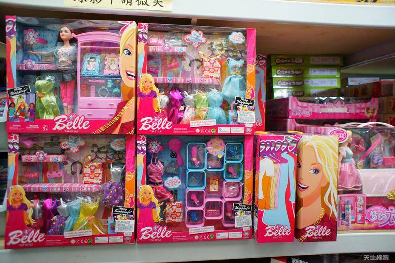 易購玩具批發_娃娃玩具01.jpg
