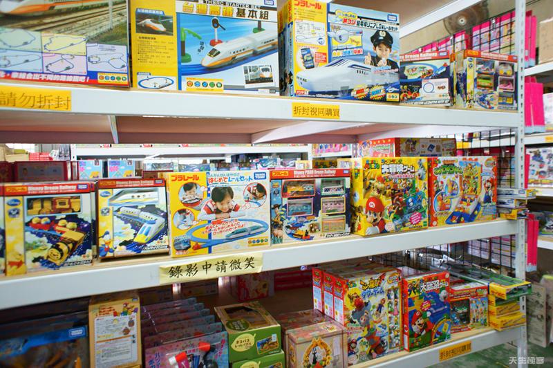 易購玩具批發_電車遊戲與馬力歐.jpg