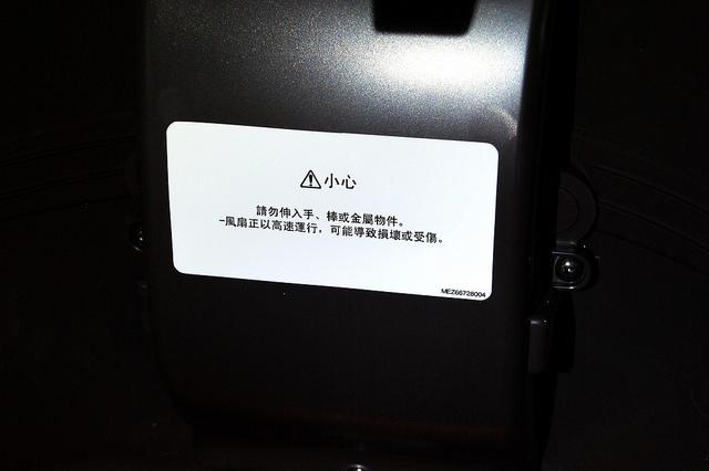 機身內注意標籤