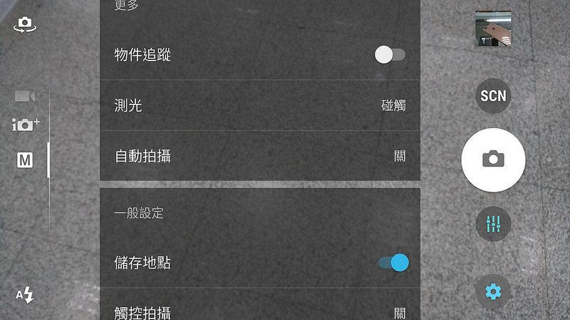 Screenshot_20161206-135744