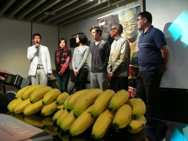 香蕉記者會