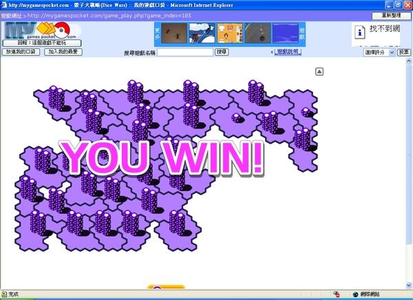 骰子大戰鬥1.jpg