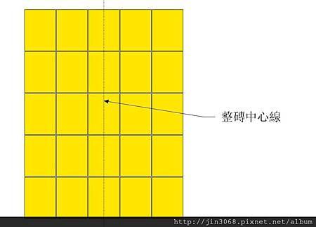 中心線基準2
