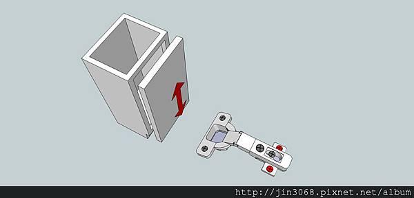 西德鉸鍊門片上下調整