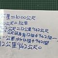 IMG_1744.JPG