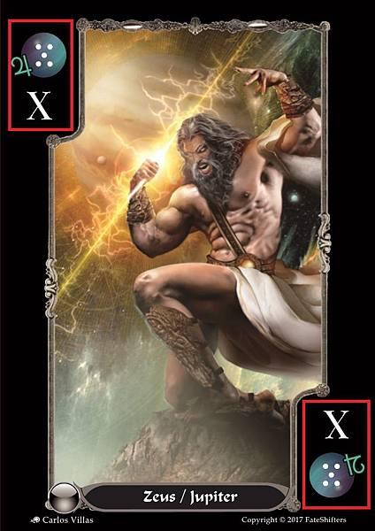 Zeus Box.jpg