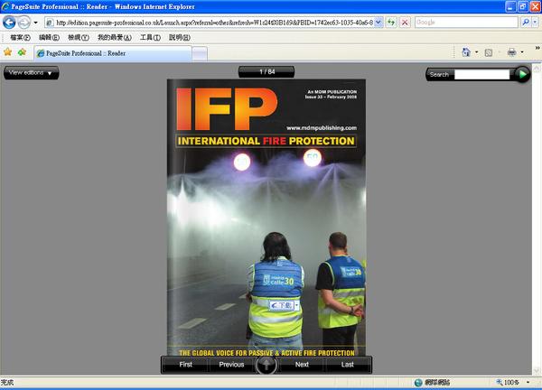 IFP線上瀏覽