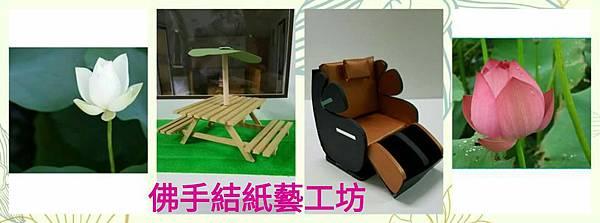 PhotoGrid_1475645790906