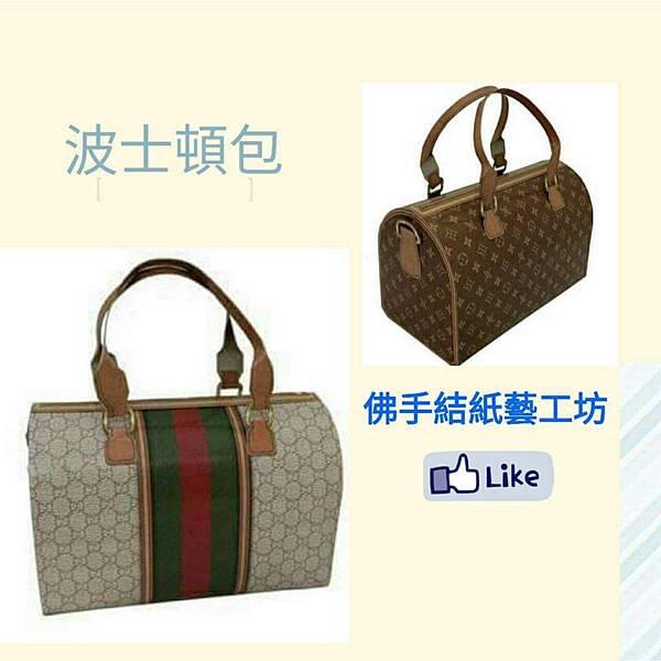 FB_IMG_1490317817640.jpg