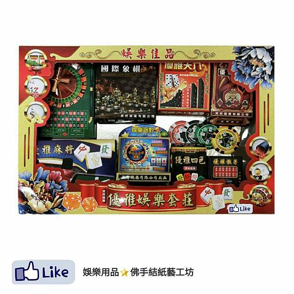 FB_IMG_1490360523473.jpg