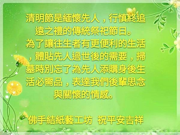 FB_IMG_1515546696296.jpg