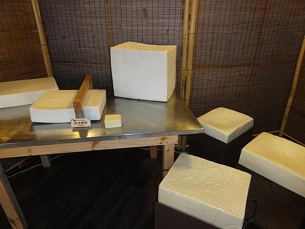 肥皂製作過程