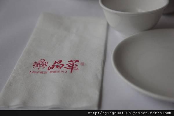晶華港式飲茶
