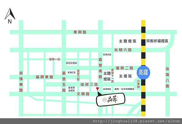 新竹旅遊推薦-2013年新竹颩燈會
