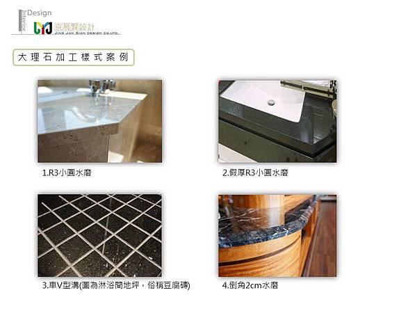 京展賢石材加工2