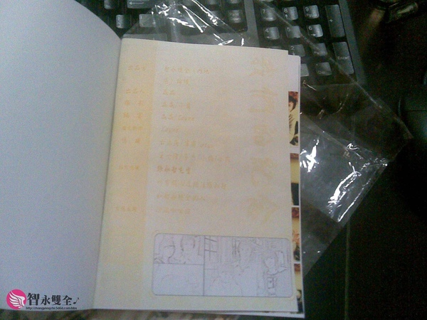 纪念册2.jpg