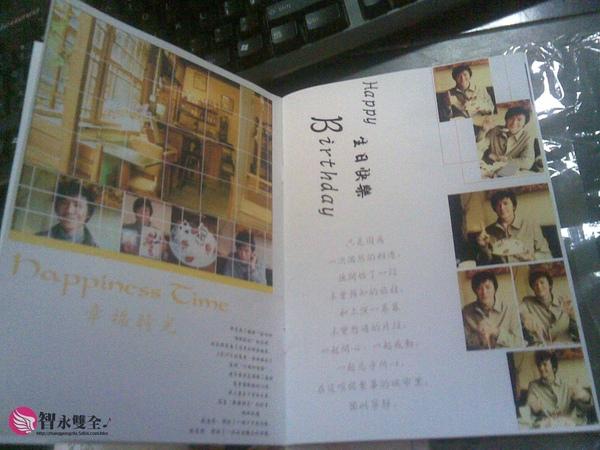 纪念册3.jpg