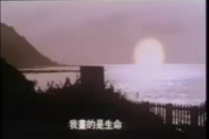 白太阳.jpg