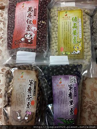 201503一堆豆