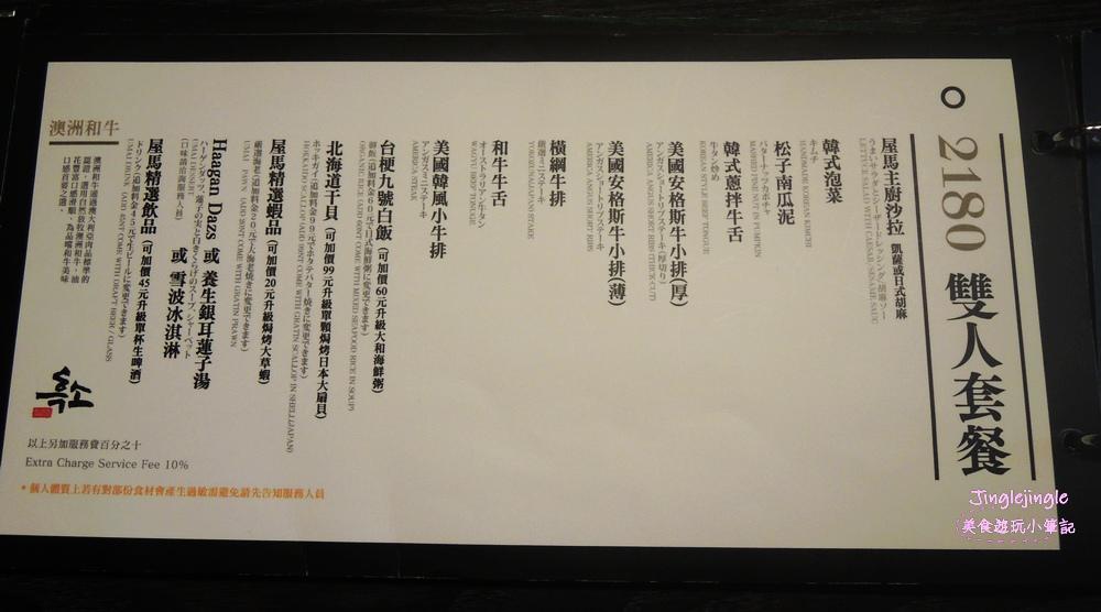 DSCN7031.jpg