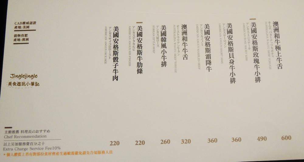 DSCN7035.jpg