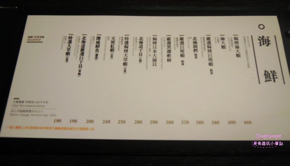 DSCN7038.jpg