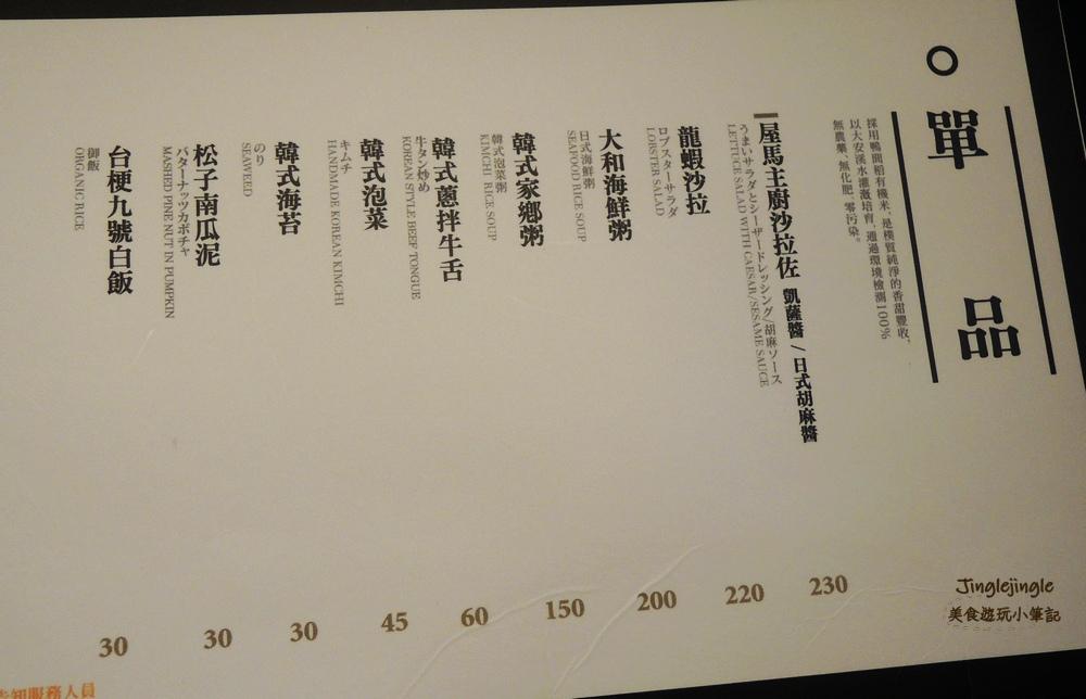 DSCN7041.jpg