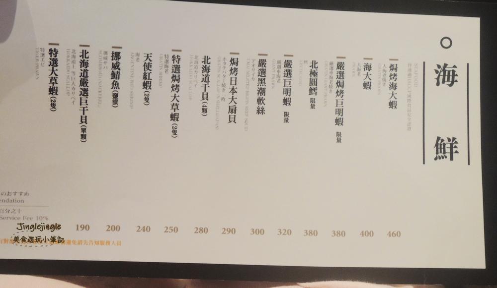 DSCN7018.jpg