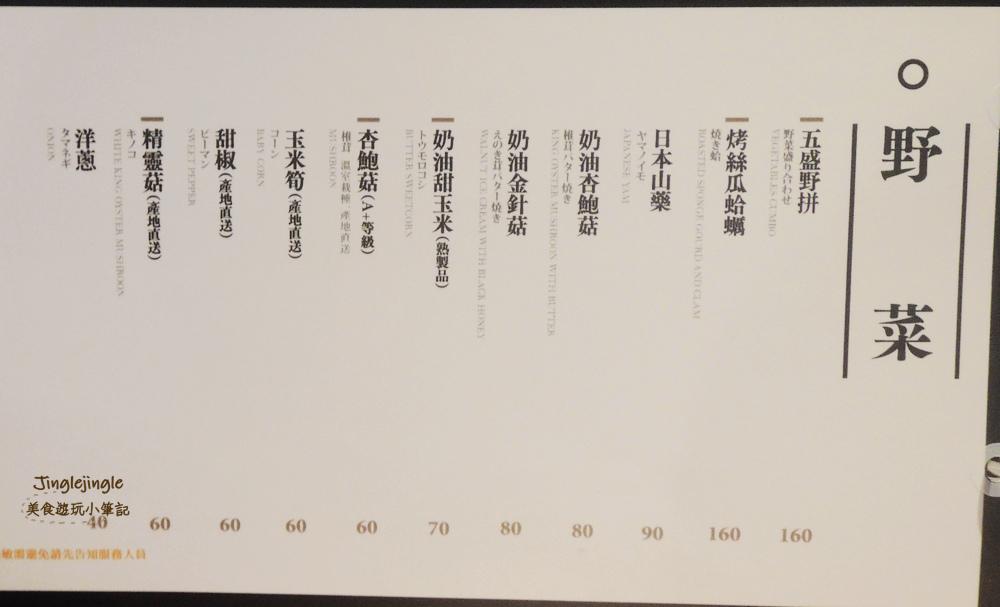 DSCN7020.jpg