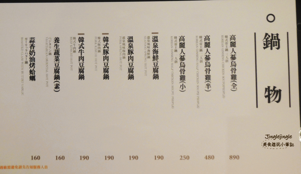 DSCN7022.jpg