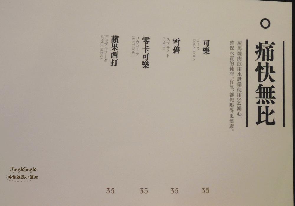 DSCN7028.jpg