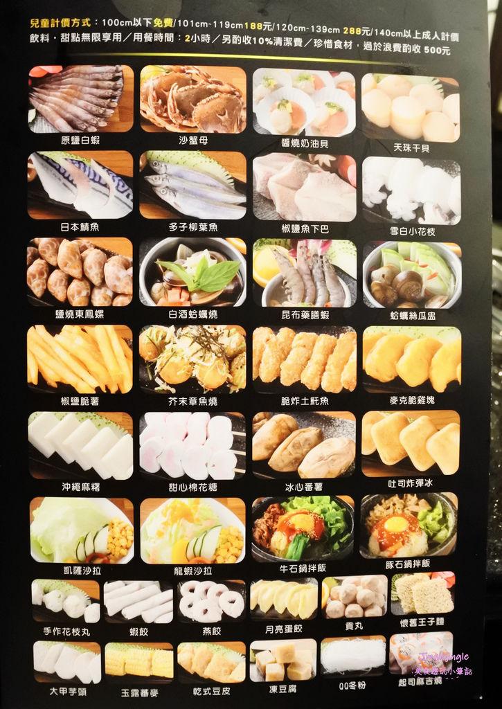 野安菜單-公益路燒烤