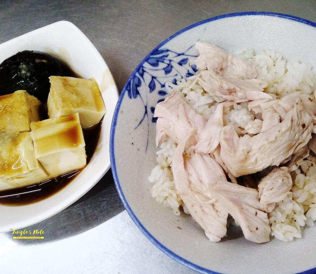 和平火雞肉飯。雞片飯必吃,爽口不油膩的在地美食
