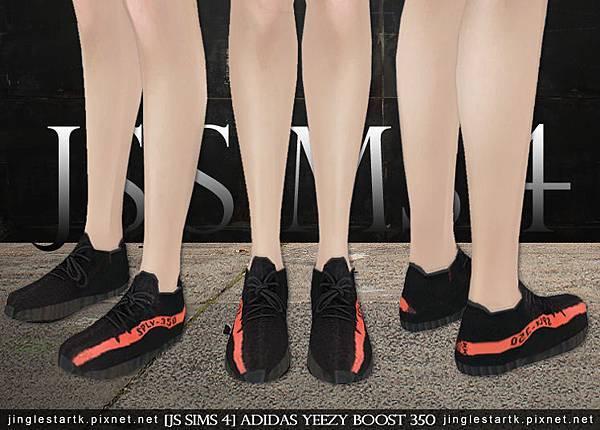 best service b57cc b6381  JS SIMS 4  Adidas Yeezy Boost 350