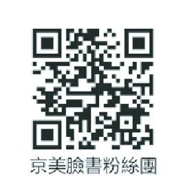 京美臉書QR