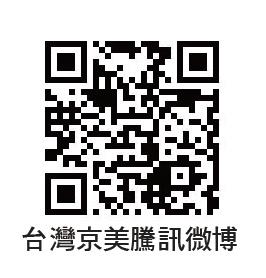 京美騰訊微博QR