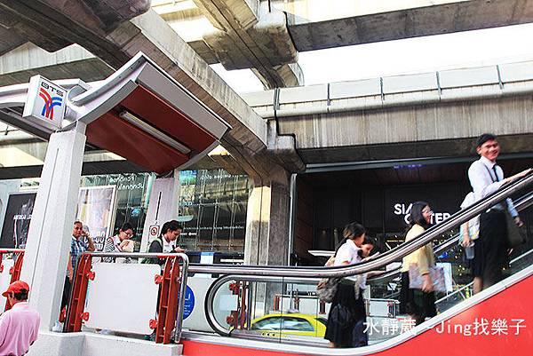 BTS-Siam-Center