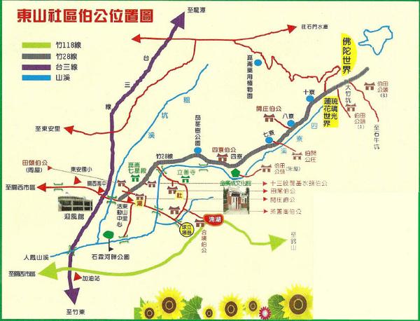 0212東山社區守護神08(修改版).jpg